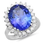 6.93ct Tanzanite and Diamond Halo Ring on 14k White Gold